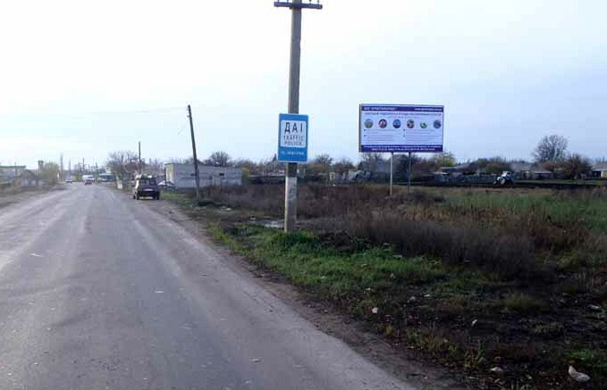 Billboard in Kazanka